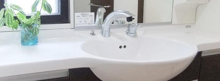 洗面所の詰まり