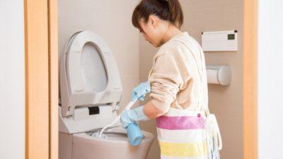 トイレの水漏れを直す